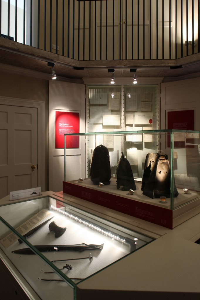 Interior No 5 Armagh